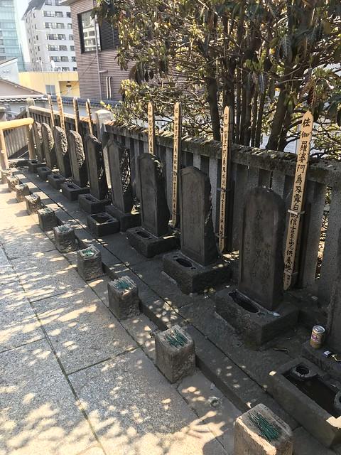 47 ronin graves