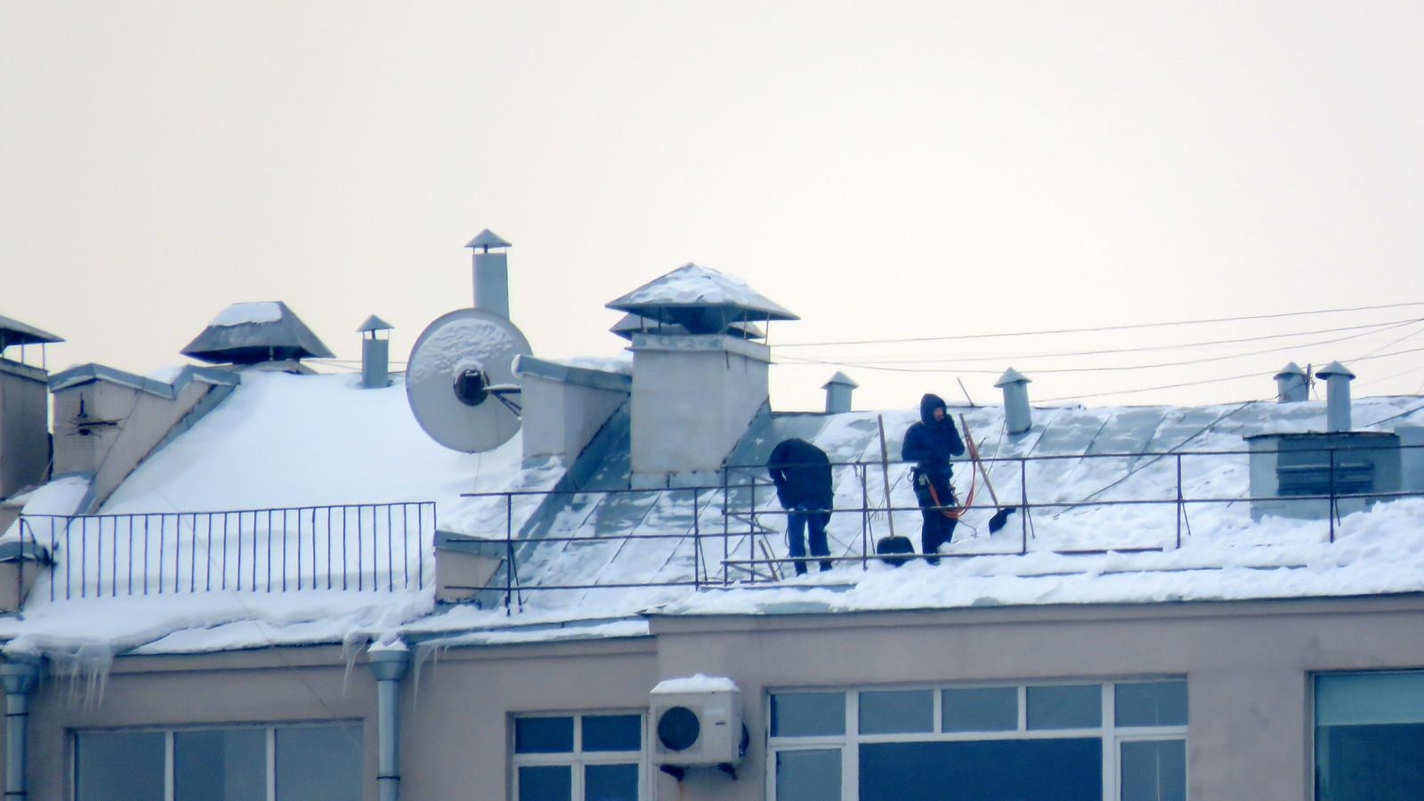 Раб крыши Дом на набережной