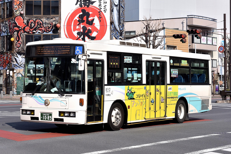 kanji_1089
