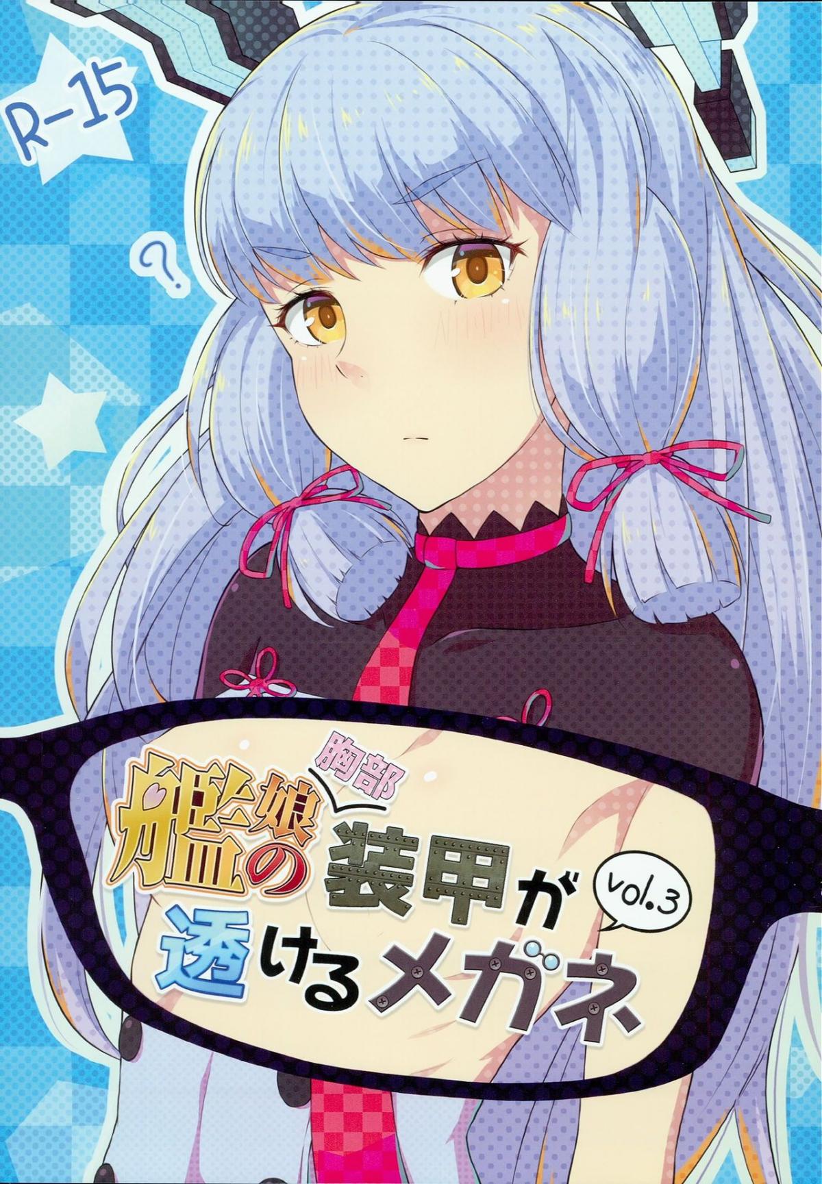 HentaiVN.net - Ảnh 2 - Kanmusu No Kyoubu Soukou Ga Sukeru Megane (Kantai Collection) - Chap 3