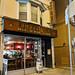 Greenwood Smokehouse - the restaurant