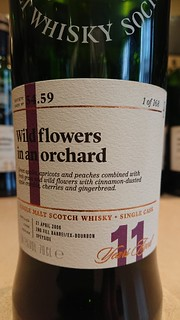 SMWS 54.59 - Wild flowers in an orchard