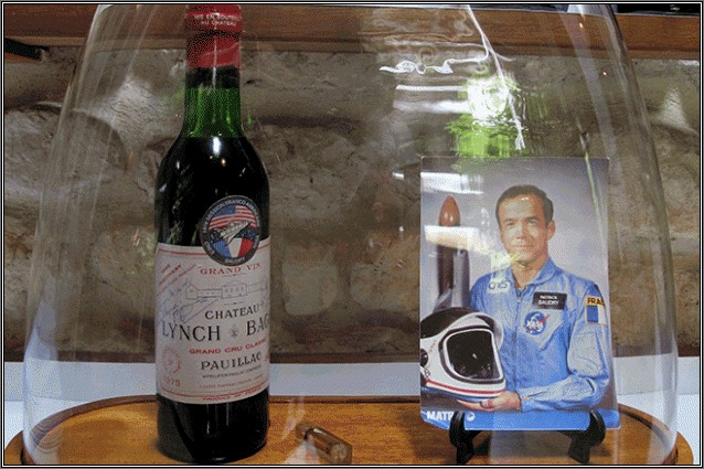 bages space ב- לינץ באז' - Chateau Lynch Bages