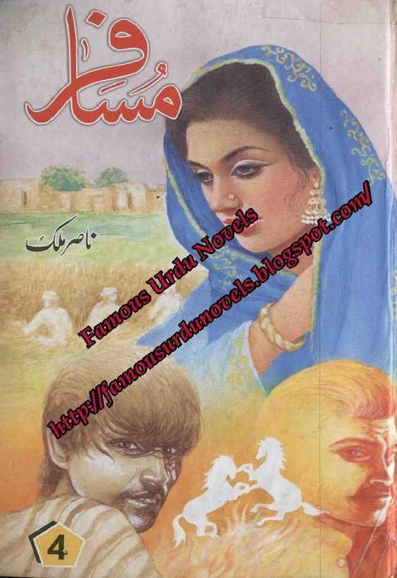 Musafar Part 4 Complete Novel By Nasir Malik