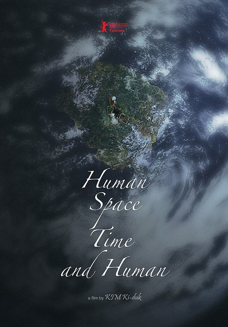 HUMAN-SPACE-TIME-AND-HUMAN_poster-717x1024