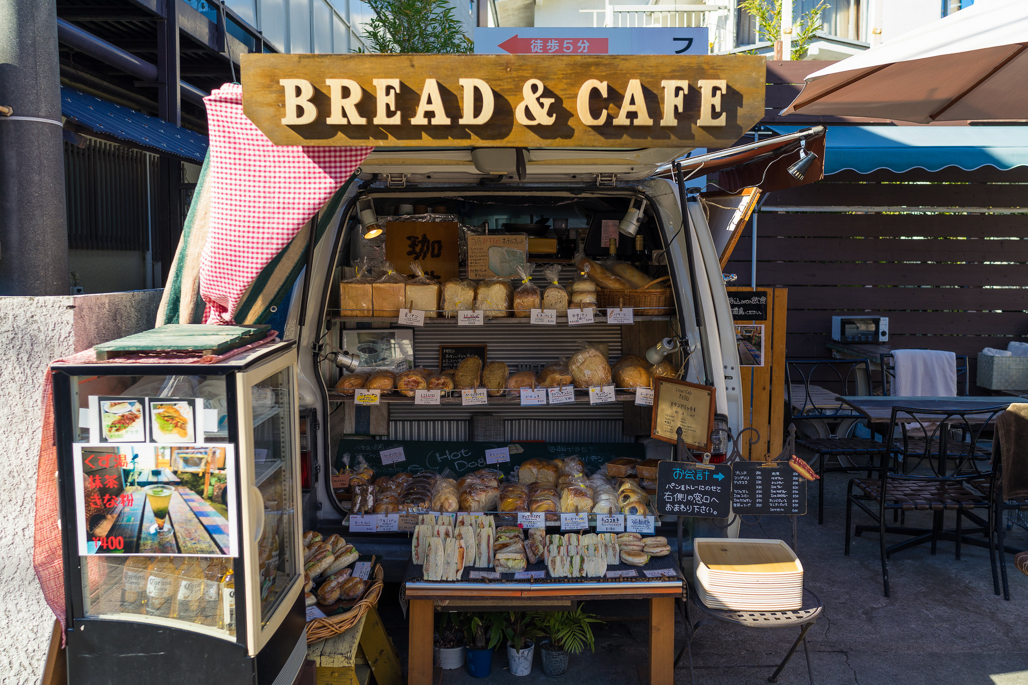 Bread & Cafe
