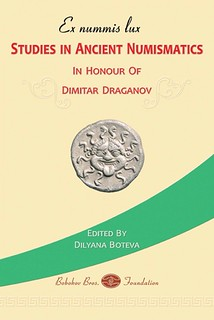 Dimitar Draganov Festschrift cover