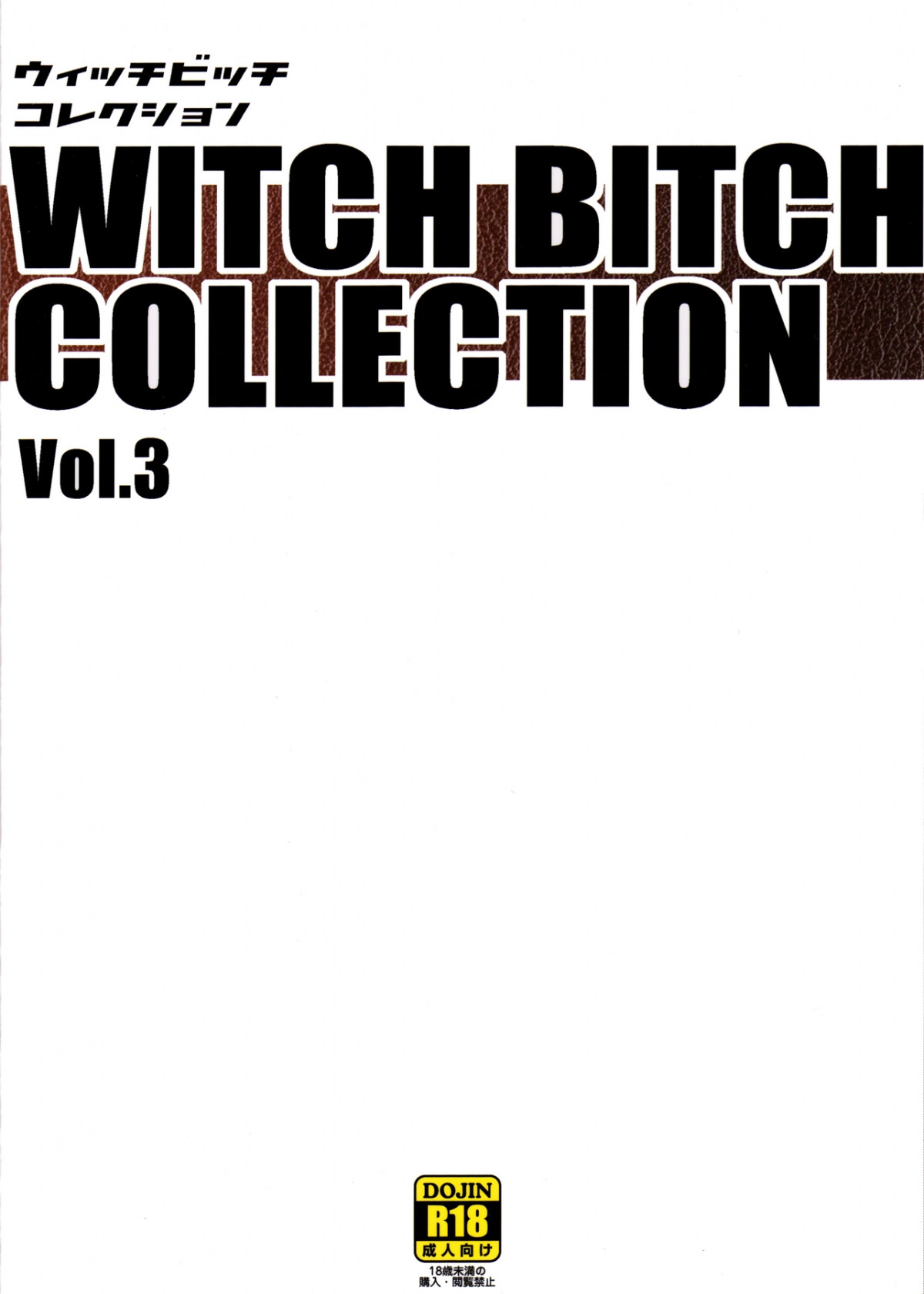 HentaiVN.net - Ảnh 30 - Witch Bitch Collection Vol 3 - Funi Funi Lab (Tamagoro) - Chap 2