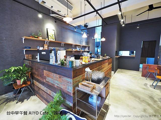 台中早午餐 AIYO Cafe 25