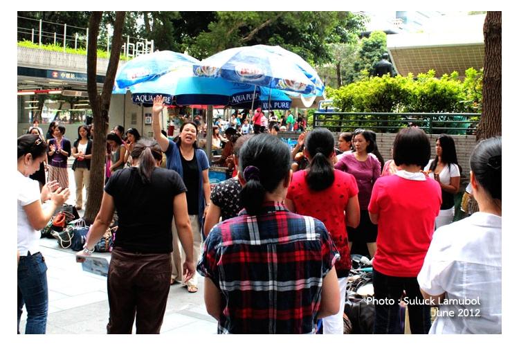 เรื่องของ 'แม่บ้านฟิลิปปินส์' ท่ามกลางแสงสีในเกาะฮ่องกง (2012)