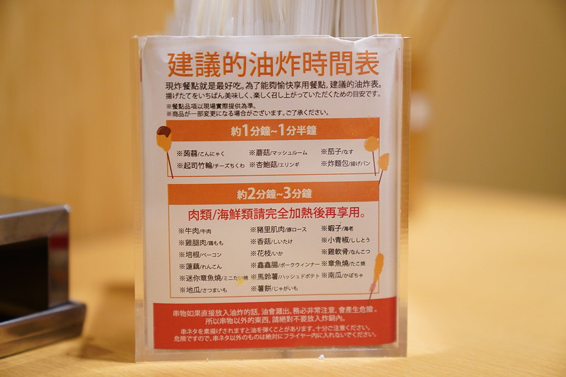 串家物語南港店 (7)