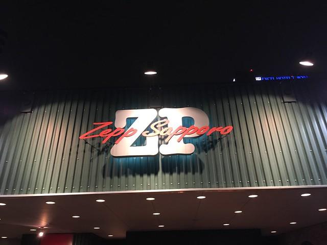 Helloween - Zepp Sapporo (18/03/2016)