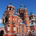 Kazan church 喀山大教堂 by MelindaChan ^..^