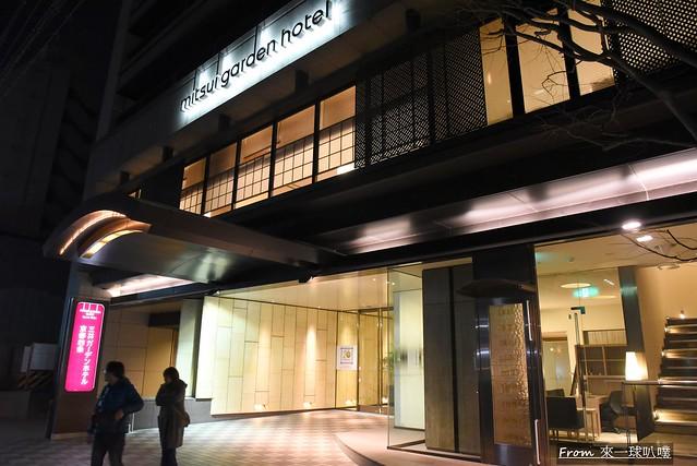 三井花園飯店京都四條10