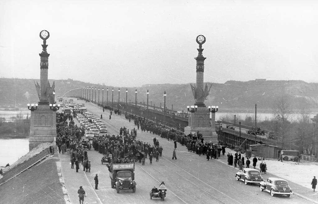Открытие моста имени Е. О. Патона, 1953 год