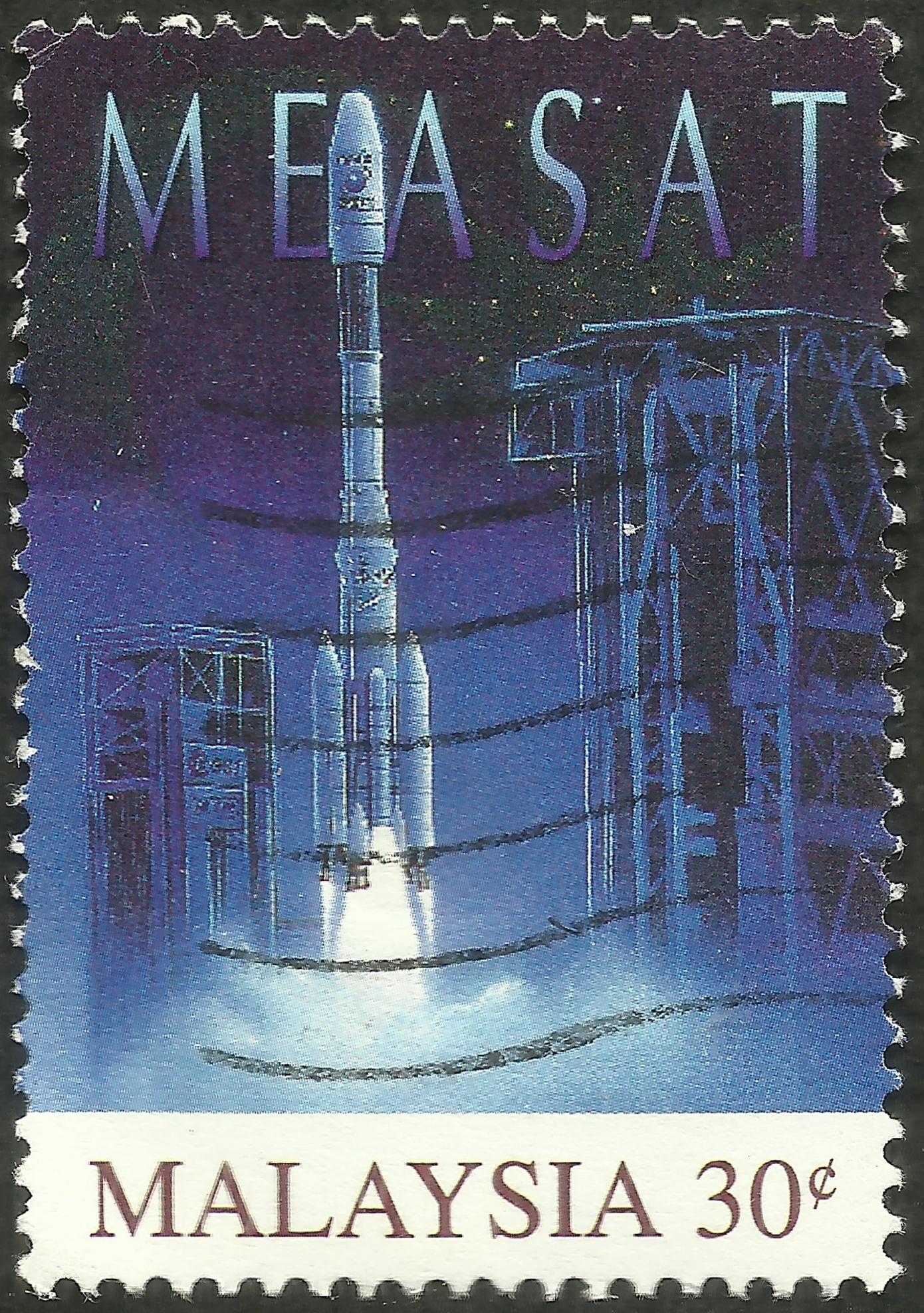 Malaysia - Scott #574 (1996)
