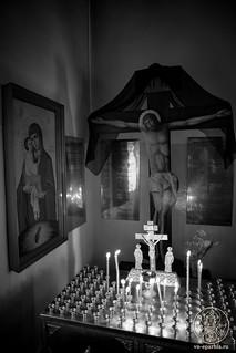 Литургия Преждеосвященных Даров 235