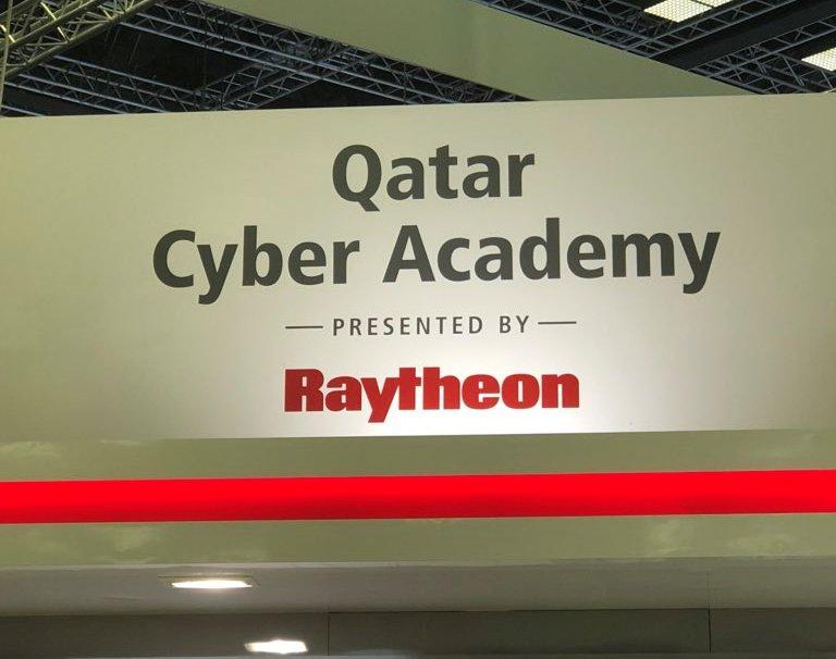 قطر السيبرانية