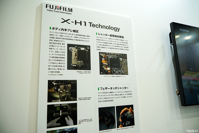 【CP+ 2018】Fujifilm X-H1 | 13