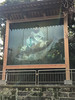 Photo:海南神社 By cyberwonk