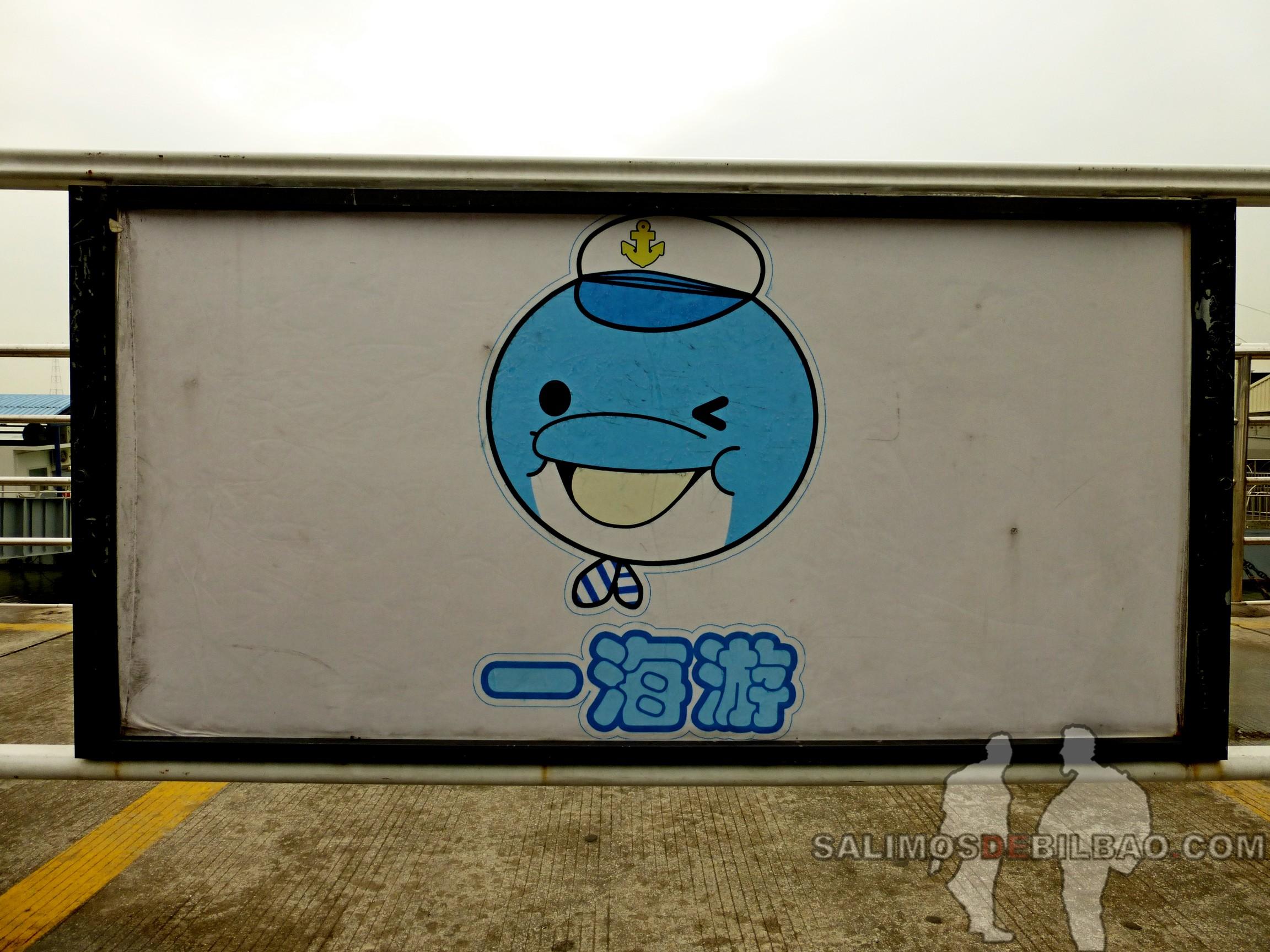 0037. Xiamen