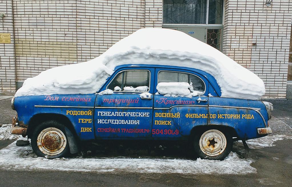 Gorod-March-12_2