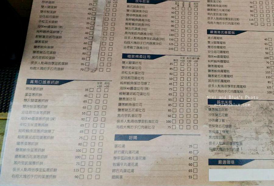 越光製肉.台中肉蛋吐司菜單1
