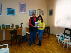 Зустріч з Віталією Савченко. 13.03.18. ім. С. Айні