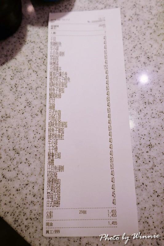 DSCF2426_副本