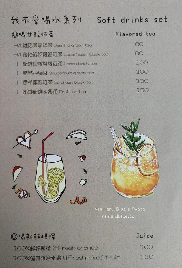 午街貳拾 菜單Menu13