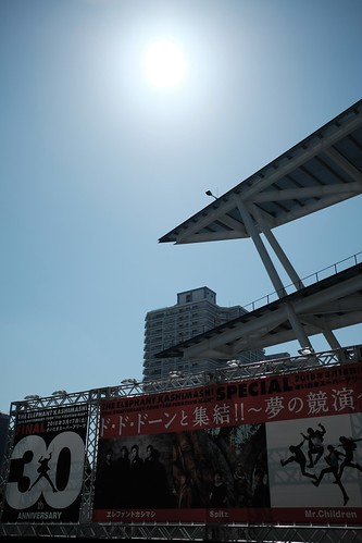"""エレファントカシマシ 30th ANNIVERSARY TOUR """"THE FIGHTING MAN"""" SPECIAL ド・ド・ドーンと集結!!〜夢の競演〜 @さいたまスーパーアリーナ"""