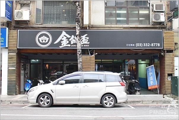 金鍋盃桃園店 (41)