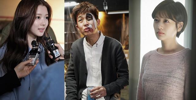 Kim You-Jung Choi Woo-Sik Jung So-Min