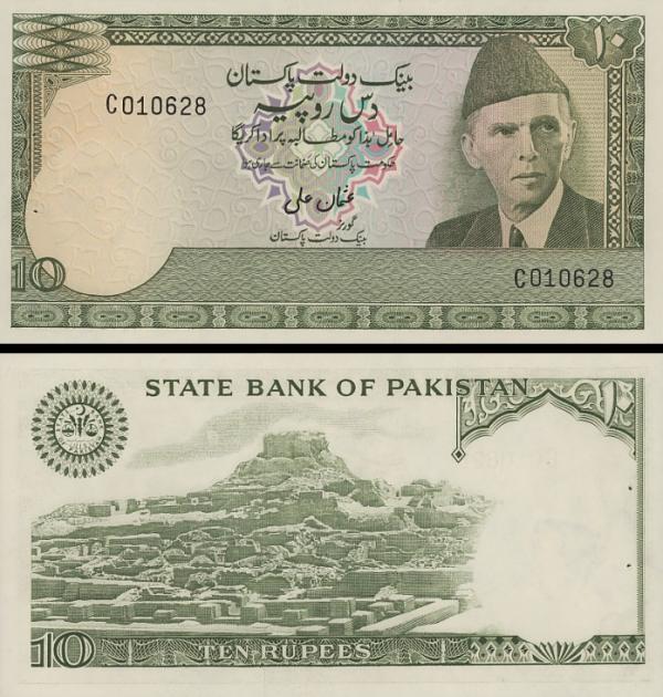 10 Rupií Pakistan 1977-82, P29a