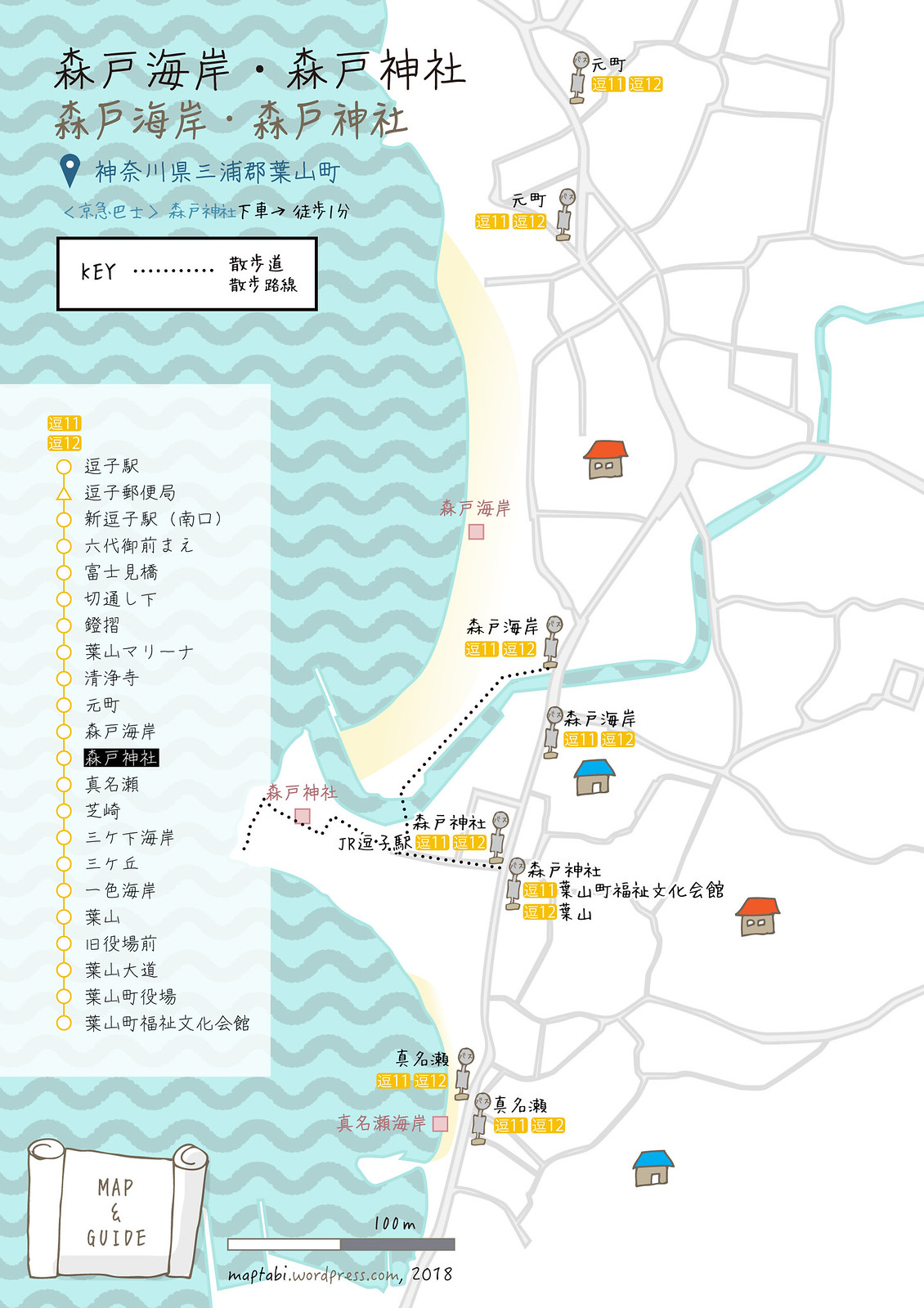morito_map
