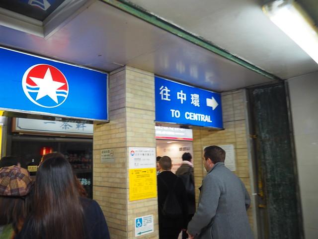 P2085999 香港スターフェリー( Star Ferry Pier/天星碼頭):チムサーチョイ(尖沙咀) 乗り方 ひめごと 香港 hongkong
