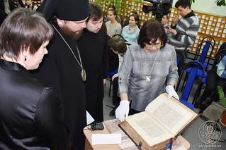 Выставка книг 1110