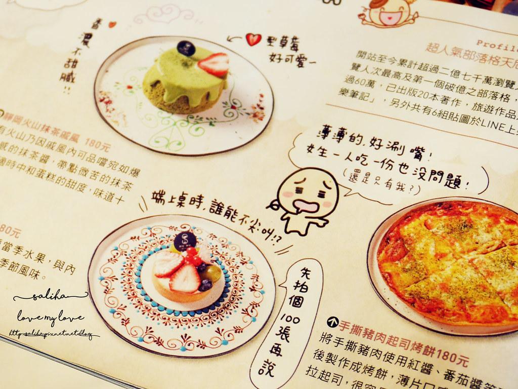 台北捷運松江南京站時安靜好咖啡館早午餐 (38)
