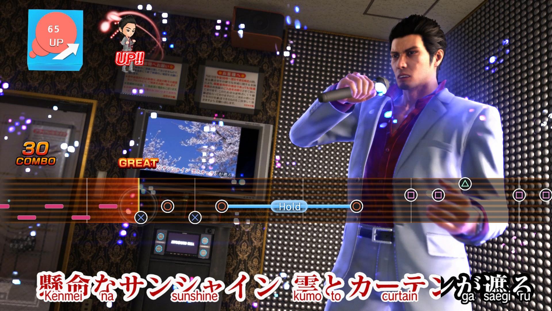 Yakuza 6: The Song of Life demo