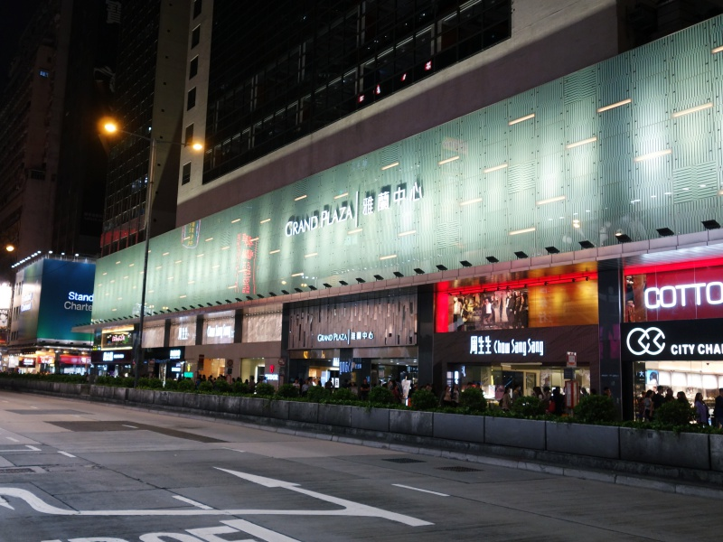 Hong Kong Grand Plaza