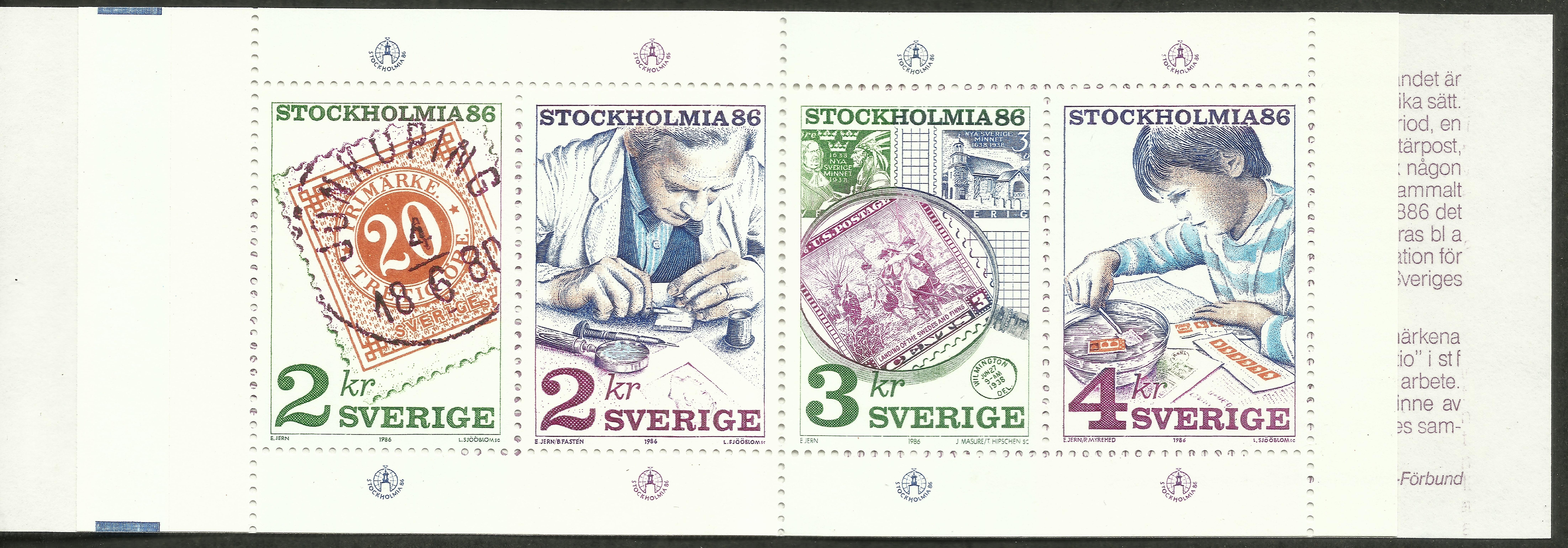 Sweden - Scott #1588a (1986)