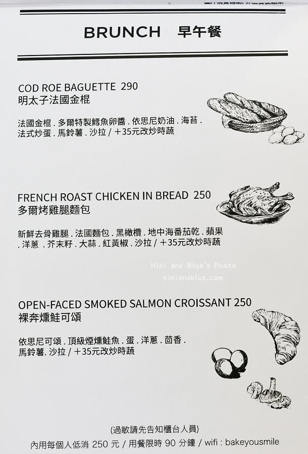 多爾 法式烘焙Dore  台中麵包02 早午餐menu