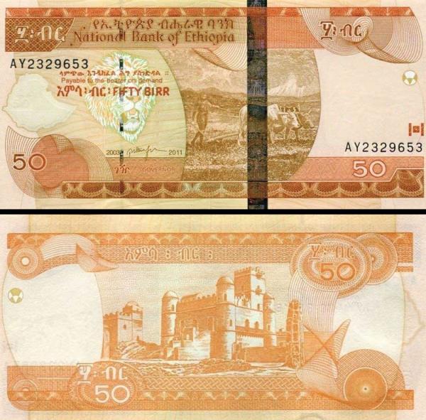 50 Birr Etiópia 2011, P51e