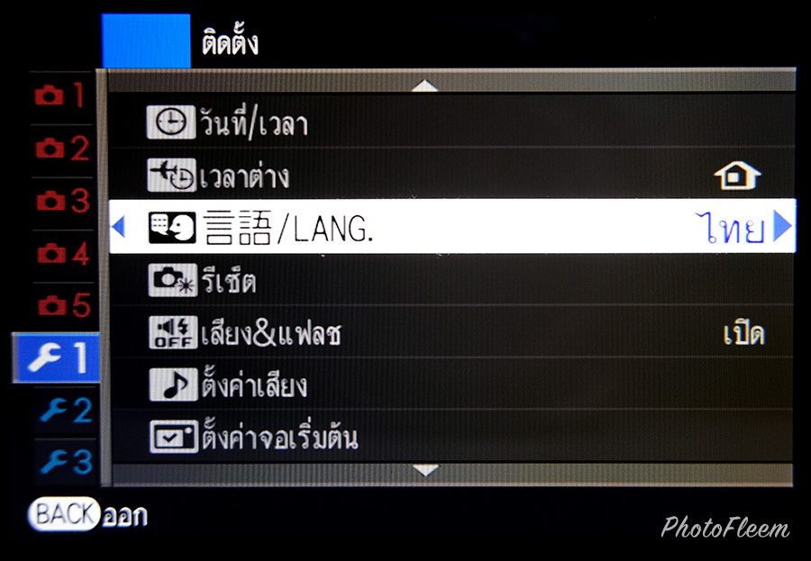 Fujifilm X-A5 LANG