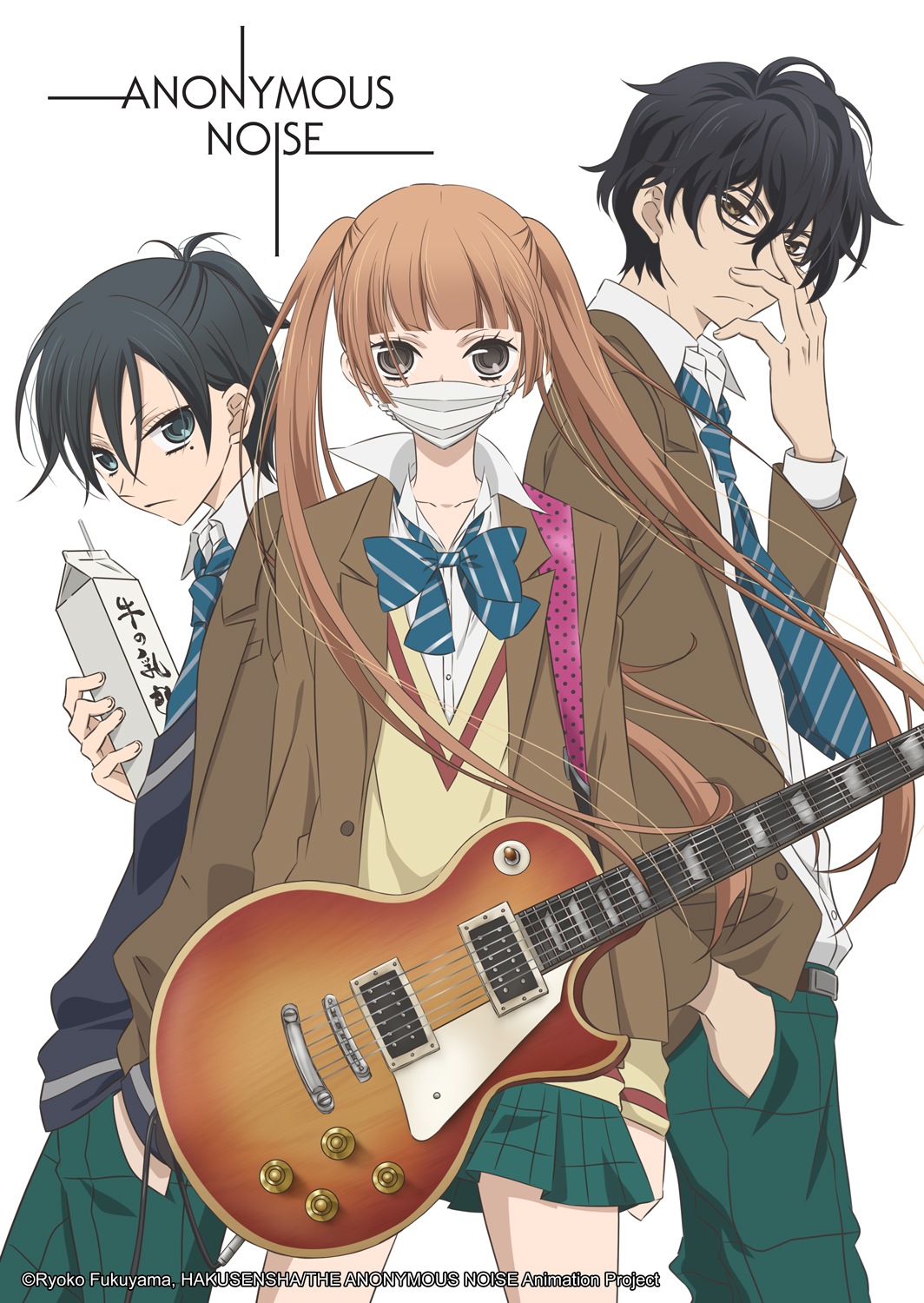 Animax_Keyart_Anonymous-Noise