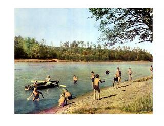 93 Лето пляж на реке