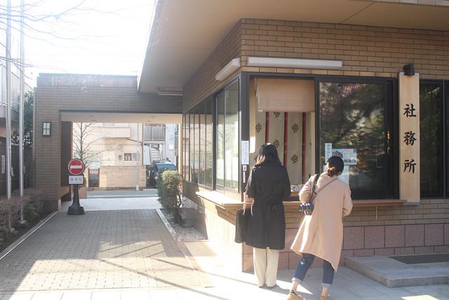 sakurajingu-gosyuin026