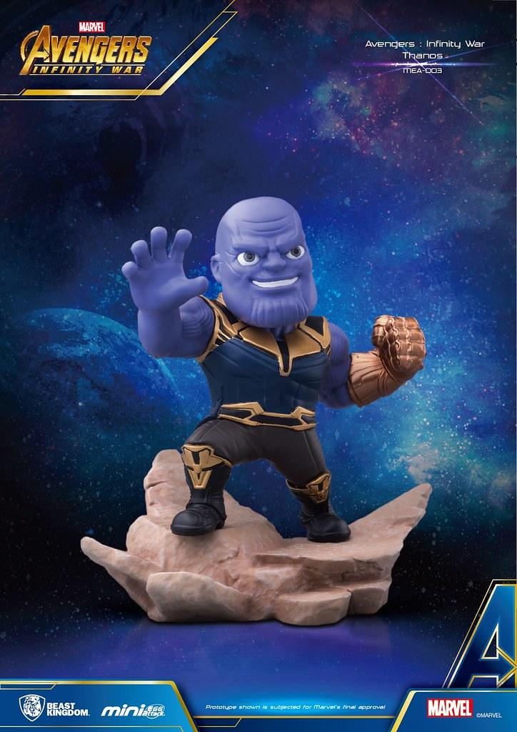 可愛又不失帥氣的造型太吸引人啦~! 野獸國 Mini Egg Attack 系列《復仇者聯盟3:無限之戰》Avengers: Infinity War MEA-003