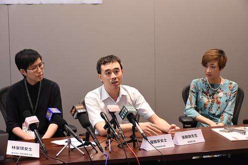 《公共檔案條例草案》「檔案法」記者會
