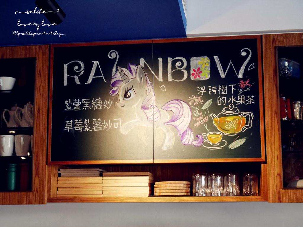 台北捷運松江南京站時安靜好咖啡館早午餐 (7)